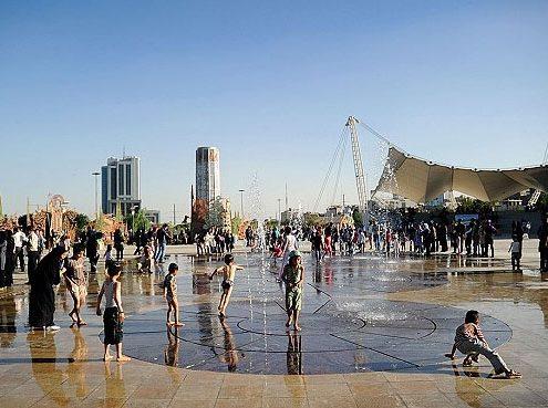 بوستان آب و آتش تهران