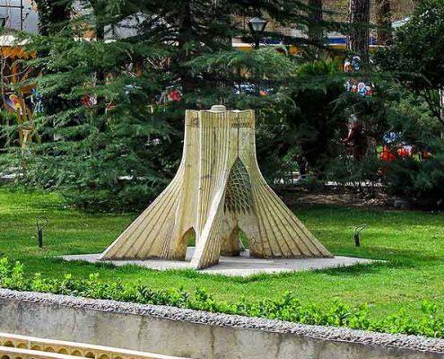 باغ و موزه هنر ولیعصر