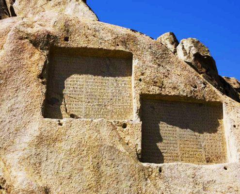 کتیبه های گنج نامه همدان